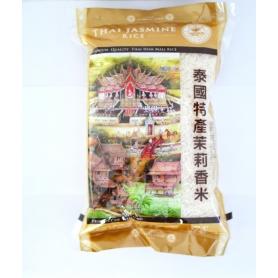 Thajská jasmínová rýže - Lotus